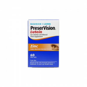 preservision-lutein-zinc-softgels-60-2
